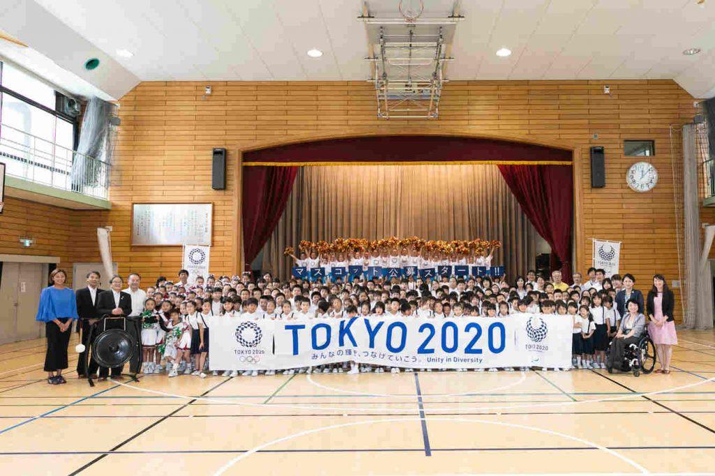 tokio 2020 kids event