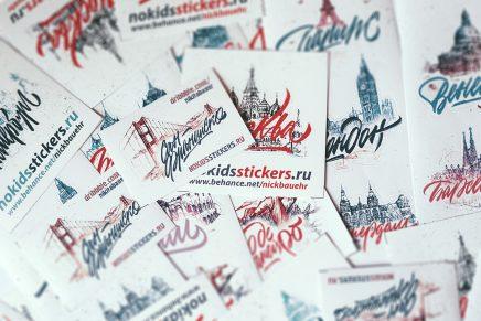 Stickers animados con ciudades del mundo gracias al espíritu de colaboración