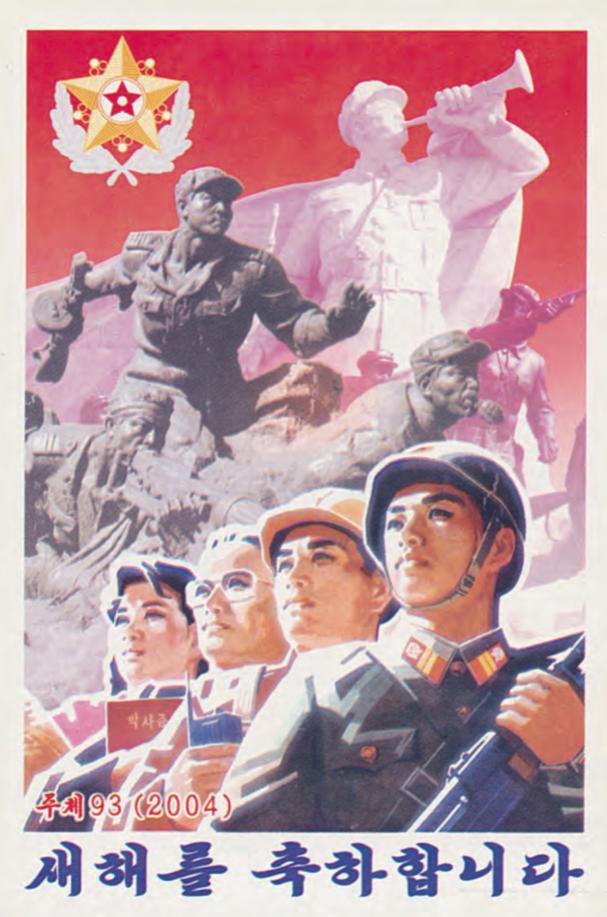 cómo es el diseño gráfico norcoreano