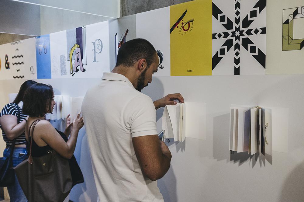 Exposición Lletramorfosi