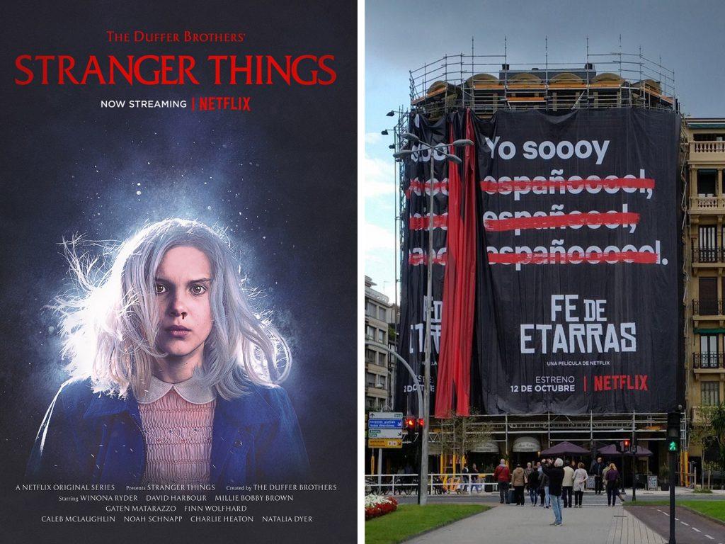 nuevas campañas de Netflix