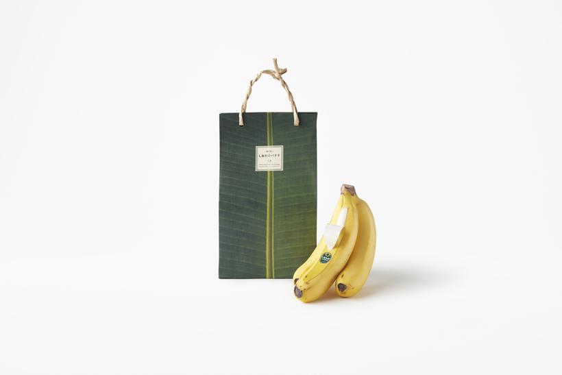 Shiawase Banana