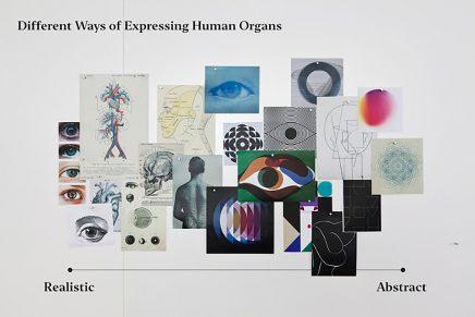 ¿Cómo diseñarías los símbolos de los órganos del cuerpo humano para un packaging? Esta es la propuesta de CFC