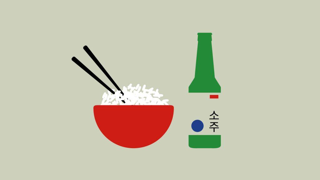WIHAYO, el licor que combina Oriente y Occidente en un diseño minimalista - 7