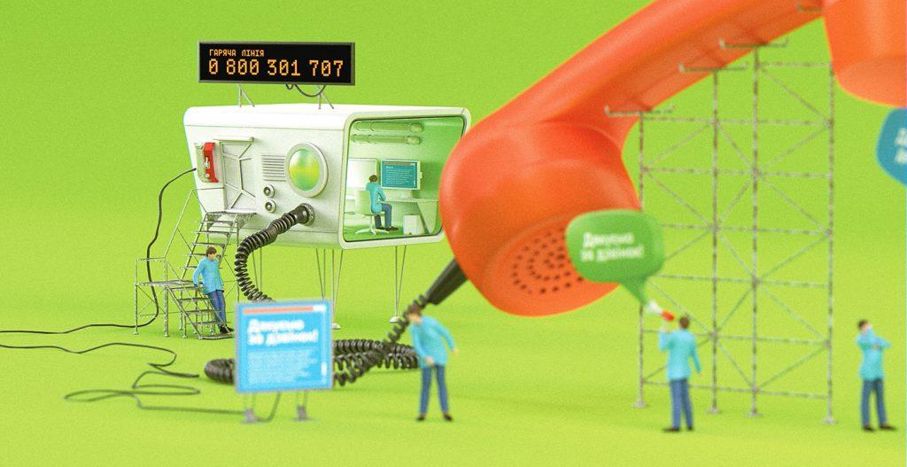 Ilustracion en 3D para Slipo Grocery Store