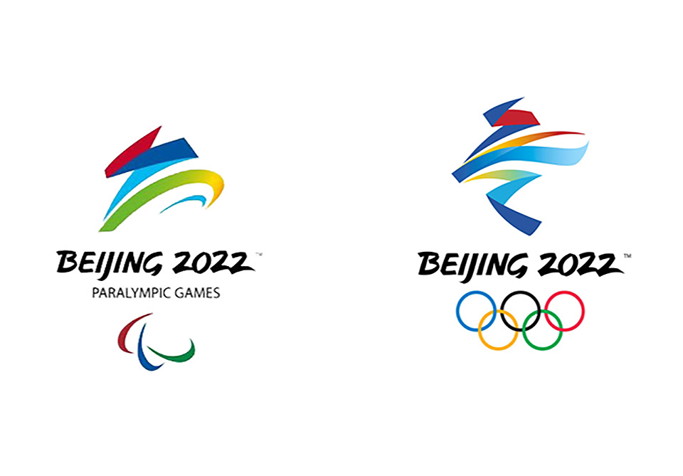 Se Presenta La Identidad De Los Juegos Olimpicos De Invierno 2022