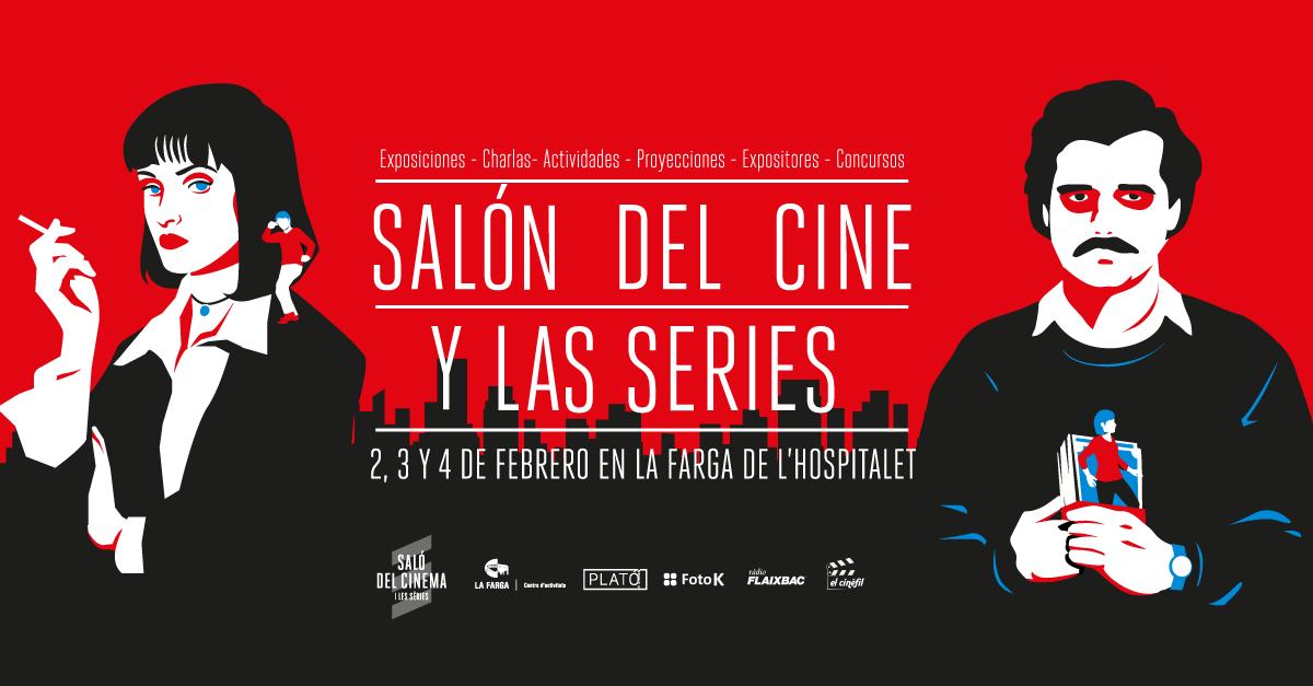 3ª edición del Salón del cine y las series