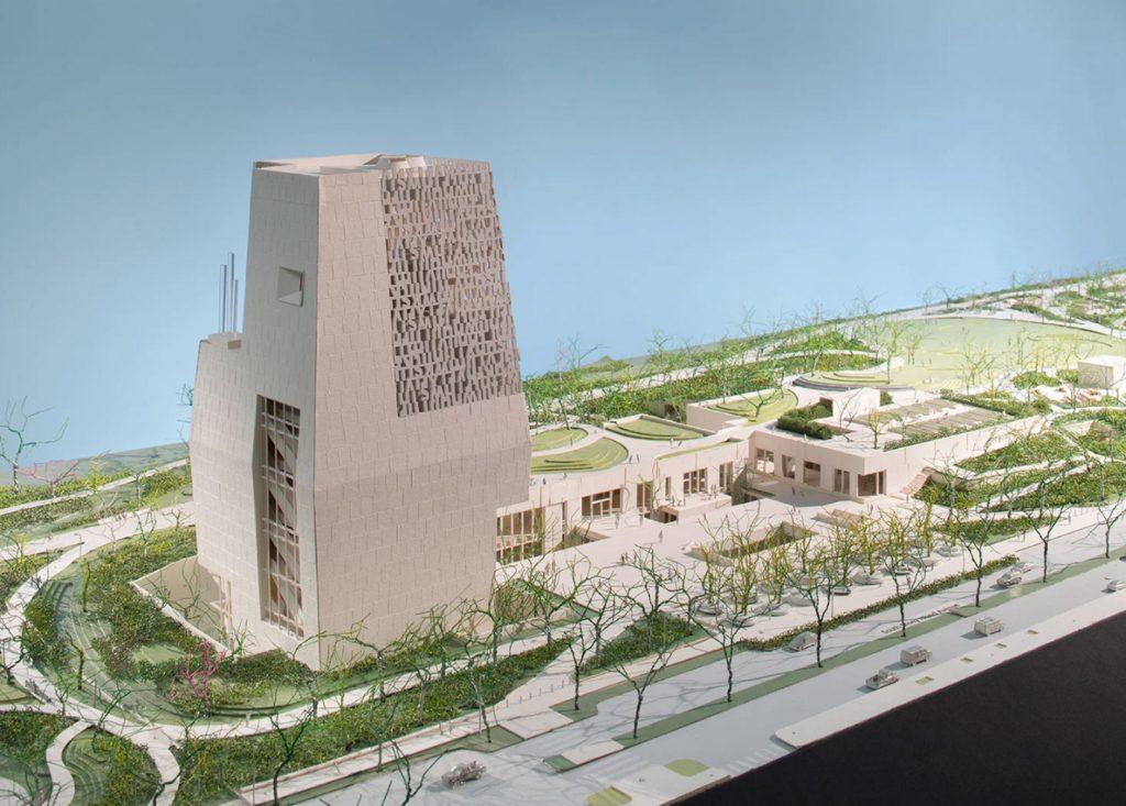 centro presidencial