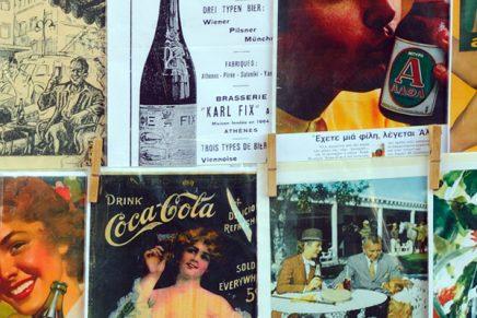¿Cómo hubiera sido la publicidad de algunas marcas actuales en los años 50?