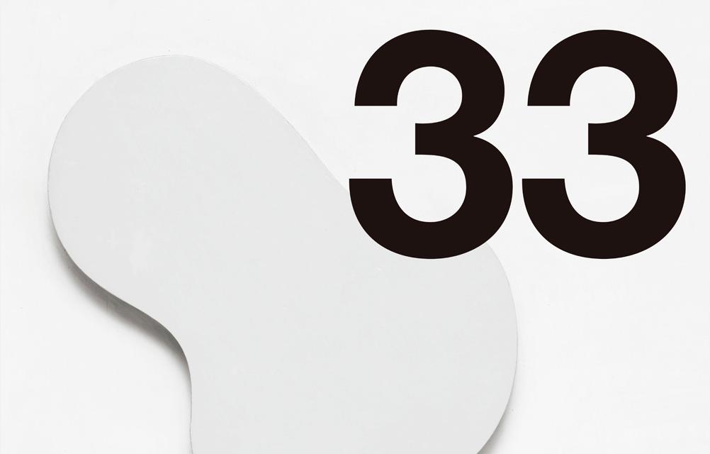 La 33 edicion de la Bienal de Sao Paulo 2