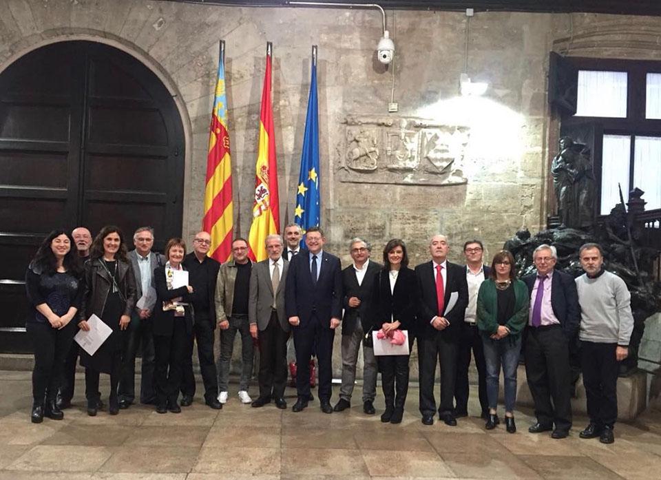 Archivo Valenciano del Diseño