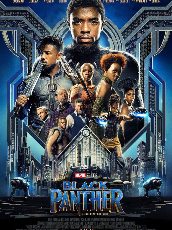 Hannah Beachler diseña el mítico mundo de 'Pantera Negra', Wakanda