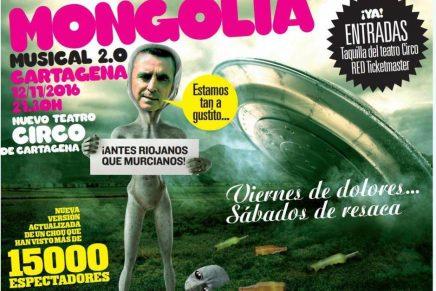 La revista Mongolia tendrá que indemnizar con 40.000€ a Ortega Cano por un chiste
