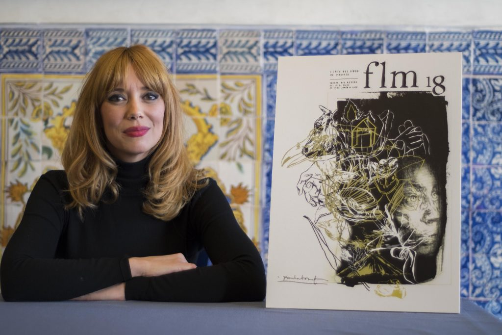 Cartel de la 77ª Feria del Libro de Madrid