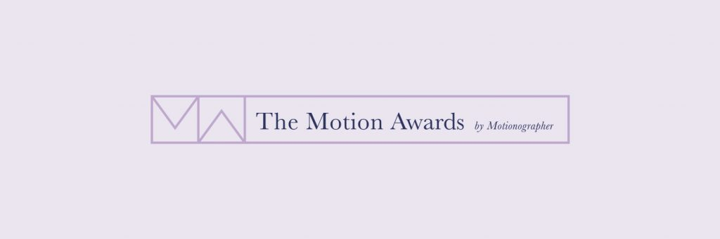 Motion Awards 2017