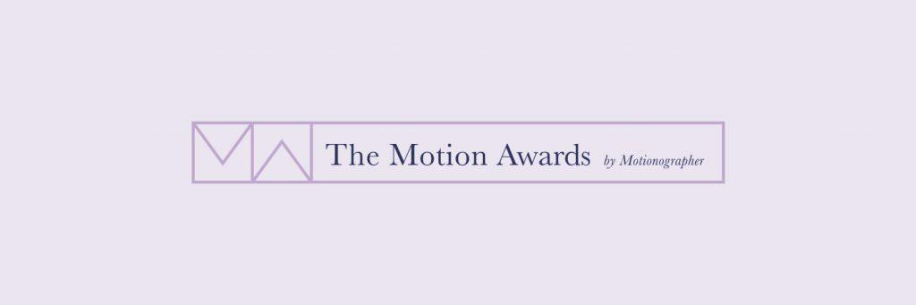 Motion Awards 2017