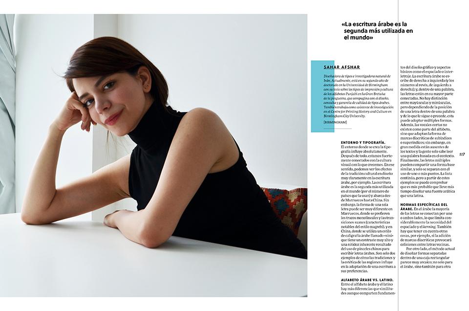 revista graffica 11 tipografia Sahar Afshar doble promo