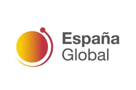 Así es el nuevo (y gratuito) diseño de logo para Marca España, España Global