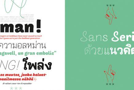 «Las tipografías clásicas, sacadas de contexto, dejan de tener sentido», Pilar Cano