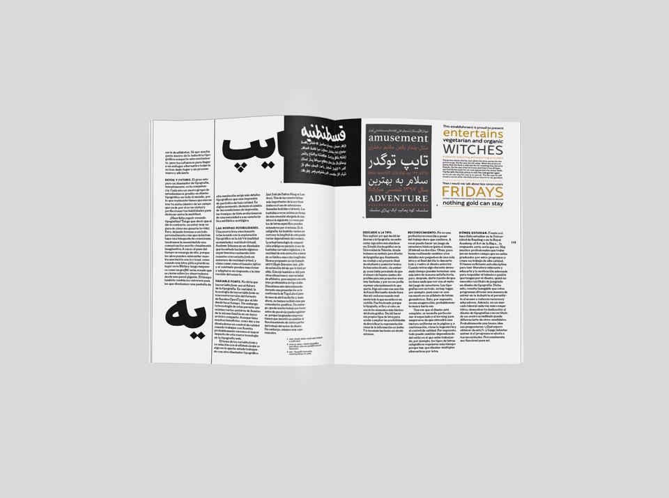 revista graffica 11 sahar afshar mockup2 segundo