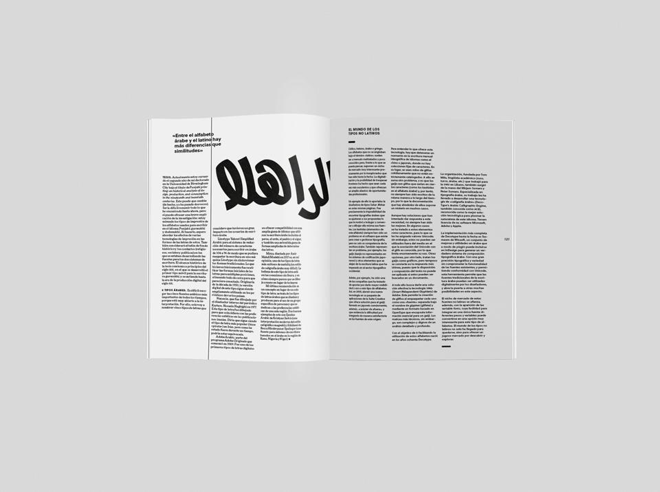 revista graffica 11 sahar afshar mockup3 tercero