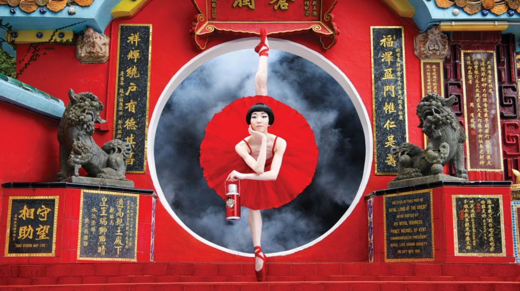 Imagen del ballet de Hong Kong