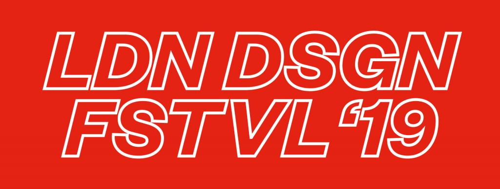 ¿Por qué deberías ir al London Design Festival?