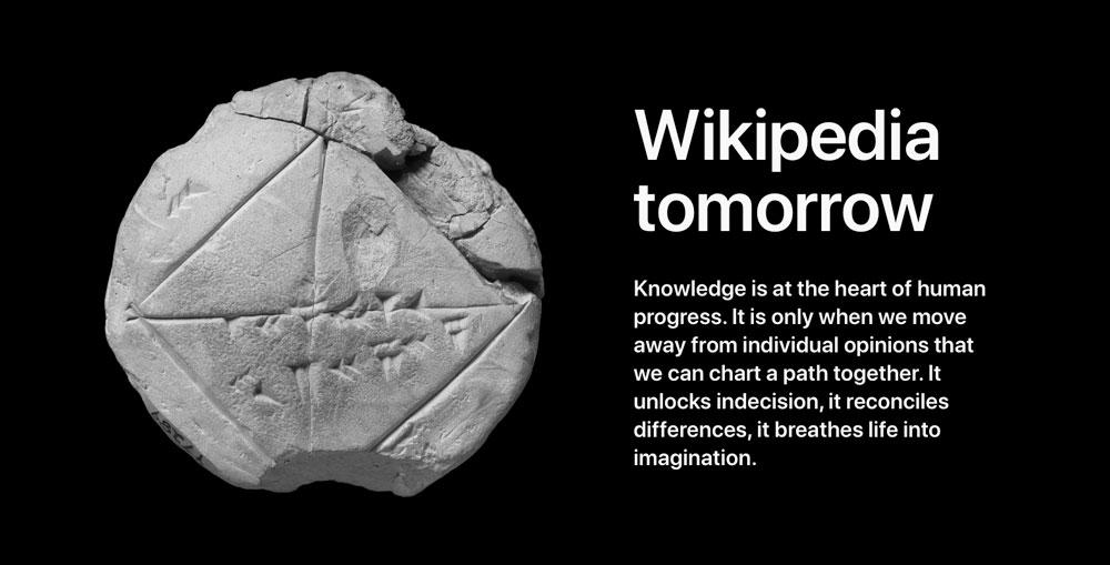 Wikimedia quiere cambiar su identidad visual y bautizarla como 'Wikipedia'