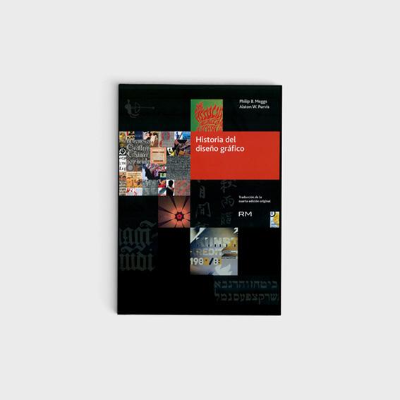 La historia de diseño gráfico