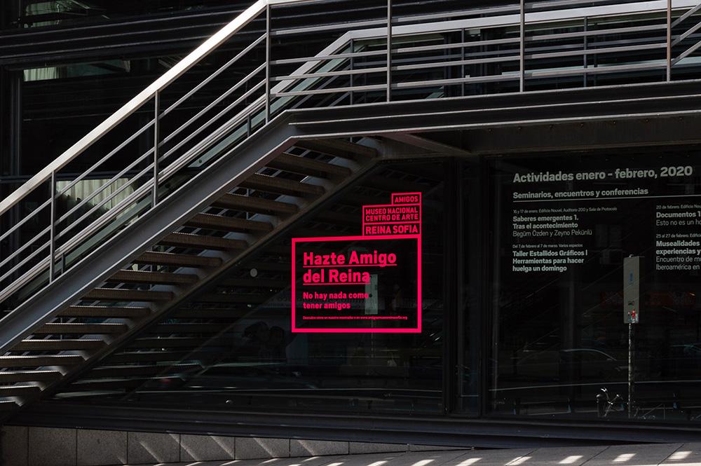 Fachada museo del Reina Sofía con la nueva imagen.