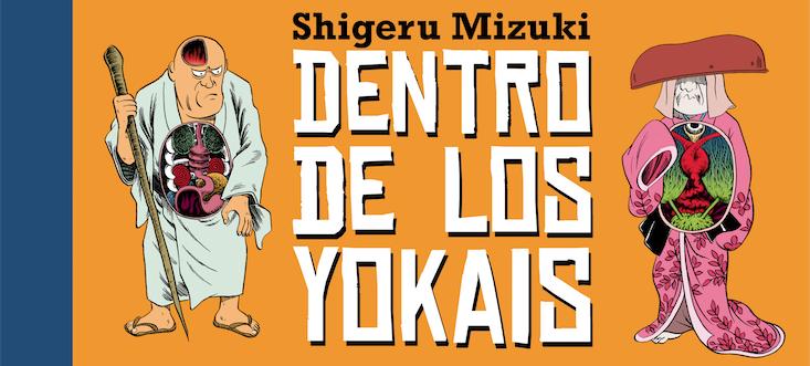 Dentro de los Yokais