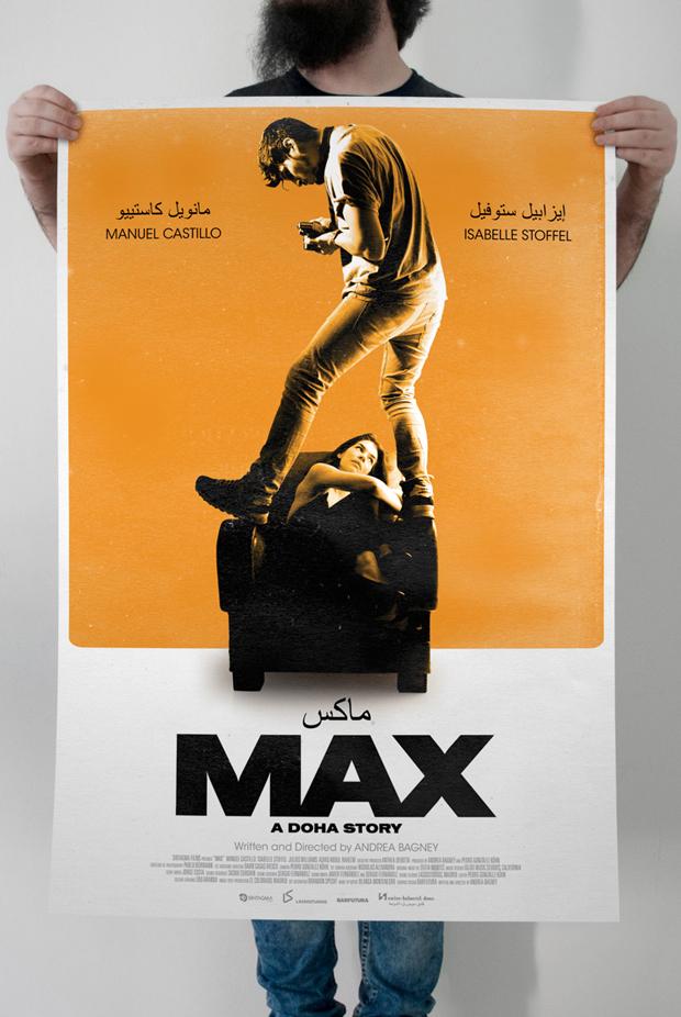 Barfutura, cartel de la película Max