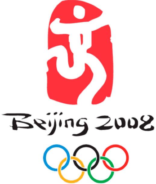 Beijing 24 La historia de las Olimpiadas contadas gráficamente (2ª parte)
