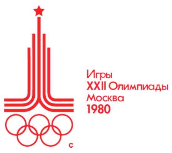Olimpiadas 17 Moscu La historia de las Olimpiadas contadas gráficamente (2ª parte)