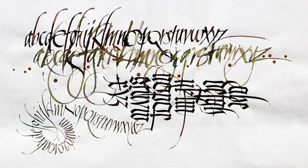 Oriol Miró, maestro de la caligrafía
