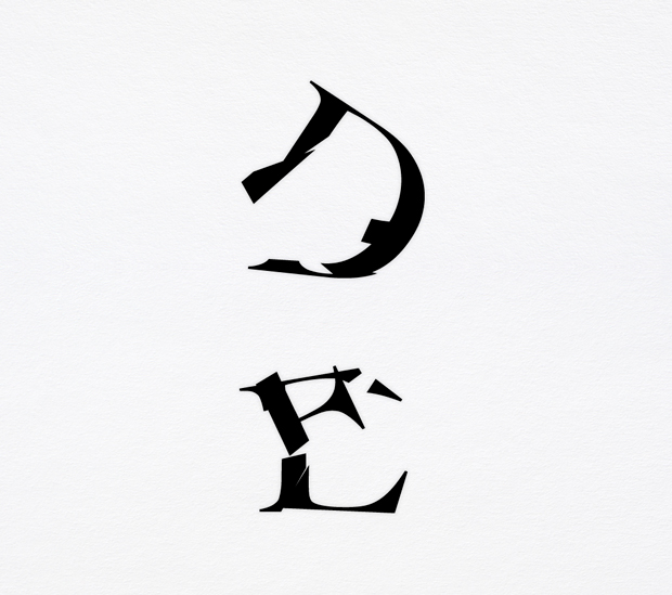 Scissor Type