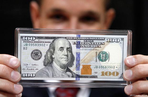 presentación nuevo billete 100 dólares