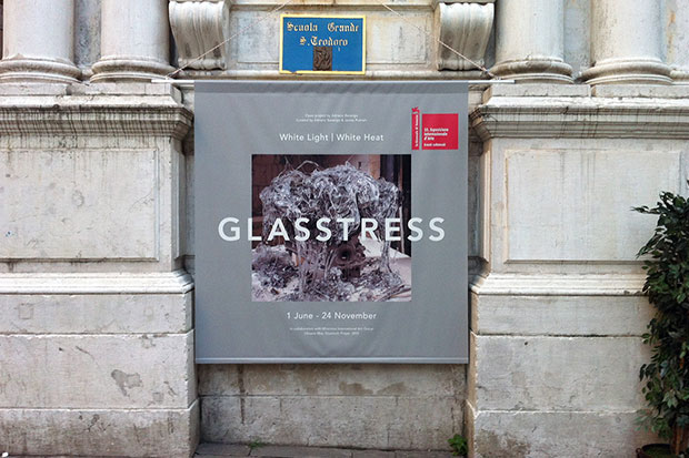 carteles6_Biennale_VictorArraez