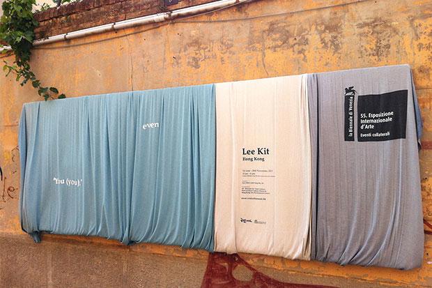 carteles7_Biennale_VictorArraez