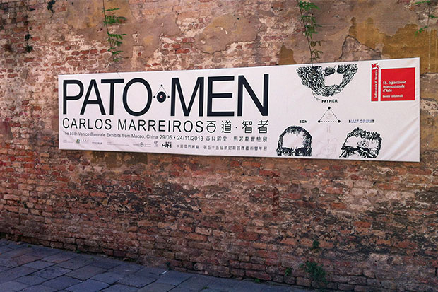 cartel de La Biennale: PATO MEN