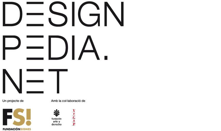designpedia2
